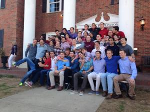 University of Oklahoma Sigma Phi Epsilon Mom's Day '14